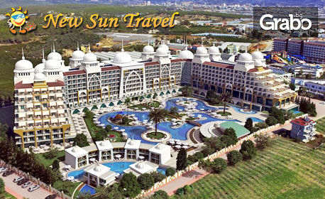 Ранни записвания за луксозна почивка в Анталия! 7 нощувки на база Ultra All Inclusive в Alan Xafira Deluxe Resort & SPA