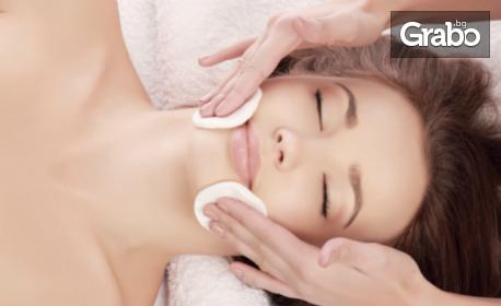 Почистване на лице с водно дермабразио, плюс хидратираща терапия