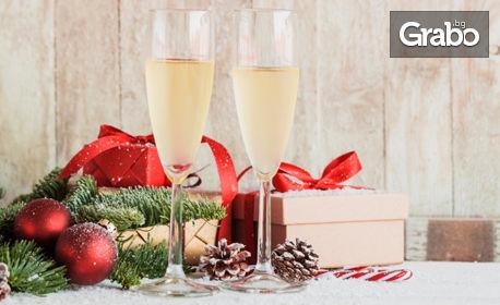 Нова година в Банско! 2 или 3 нощувки със закуски, плюс празнична вечеря