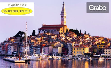 Ранни записвания за екскурзия до Хърватия и Черна гора! 4 нощувки със закуски и 3 вечери, плюс транспорт