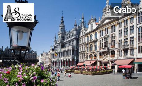 Екскурзия през Март до Брюксел, Париж, Женева и Милано! 6 нощувки със закуски, самолетен и автобусен транспорт