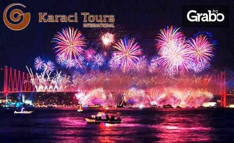 Нова година в Истанбул! 3 нощувки със закуски, празнична вечеря и туристическа обиколка, плюс транспорт от Русе и В.Търн