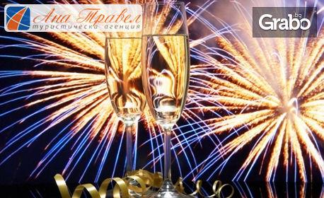 Нова година в Паралия Катерини! 2 нощувки със закуски и вечери, едната празнична, плюс транспорт и посещение на Солун и