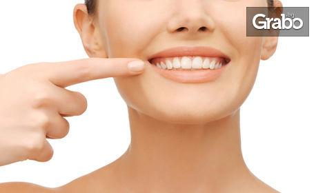 Почистване на зъбен камък с ултразвук и полиране на зъби, плюс преглед
