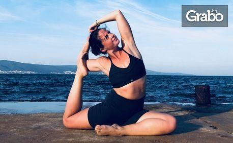 2 или 4 посещения на йога със Здравка Будинова