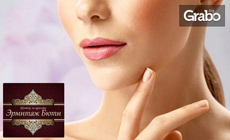 Поставяне на 1мл френски филър хиалуронова киселина Perfecta - на устни или лицев контур