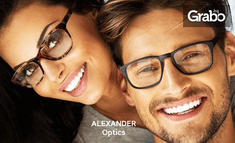 Модерни диоптрични очила с висококачествени японски стъкла Hoya и рамка по избор
