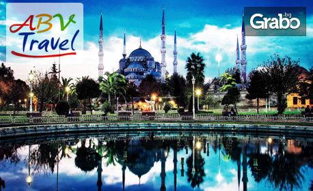 Предколедна екскурзия до Истанбул! 2 нощувки със закуски, плюс транспорт и посещение на Чорлу и Одрин