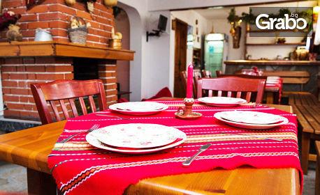 Ски почивка в Банско! 3, 4 или 5 нощувки със закуски за двама