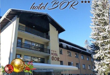 Нова година в БОРОВЕЦ, Хотел БОР! Пакет от 3 нощувки със Закуски и ВЕЧЕРИ, вкл. ПРАЗНИЧНА с жива музика и DJ за 381 лв.