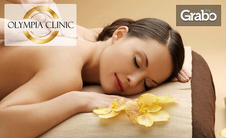 Възстановителен масаж на гръб