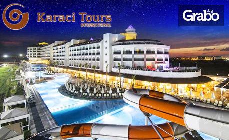Нова година в Турция! Екскурзия до Анталия с 4 нощувки на база Ultra All Inclusive в Port River Hotel & SPA*****, плюс с