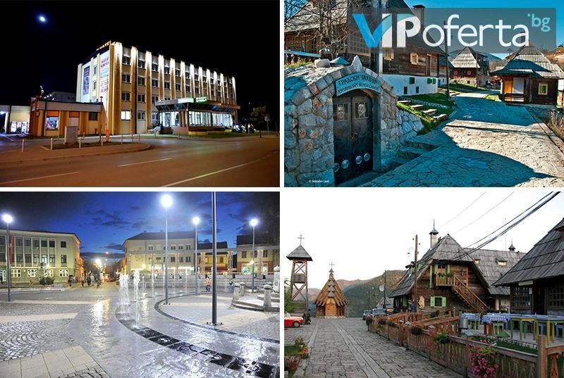 Тридневна екскурзия до манастир Благовещение, Чачак, Пожега и Кралево Р. Сърбия включени закуси и вечери, празнична прог