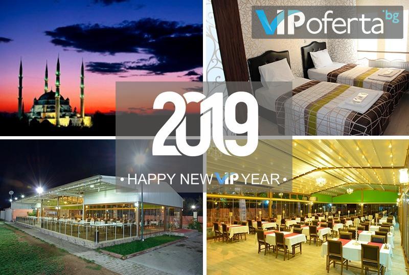 Двудневна екскурзия до Одрин с включен панорамен тур, нощувка, закуска и Новогодишна вечеря от Бамби М Тур
