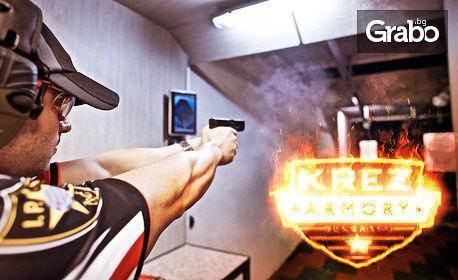 Стрелба с пистолет, револвер или карабина
