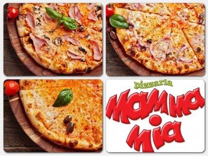 ТРИ за щастие от Пицария Mamma Mia на ШИШМАН! 3 ГОЛЕМИ ПИЦИ Маргарита + Капричоза + Кариола САМО за 16.40 лв.