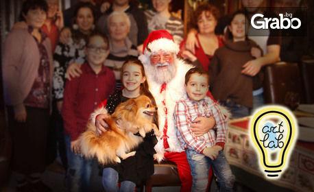 Посещение на Дядо Коледа на адрес на клиента, плюс фотосесия с 6 обработени кадъра