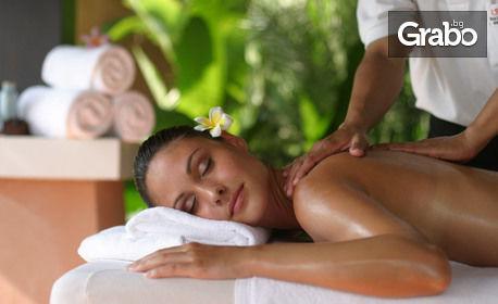 70 минути комбиниран масаж на цяло тяло