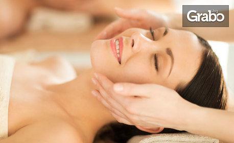 Дълбока хидратация и биолифтинг на околоочен контур или на лице, шия и деколте