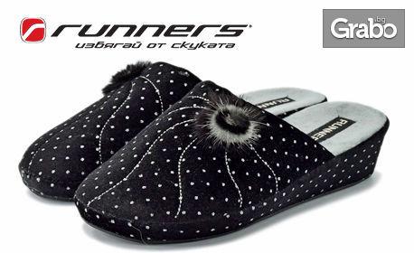 Дамски домашни пантофи Runners - в цвят и размер по избор