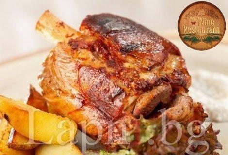 Угощение в BG Wine Restaurant! Свински джолан по родопски + Печени картофи + Зелена салата микс + музика на живо само за