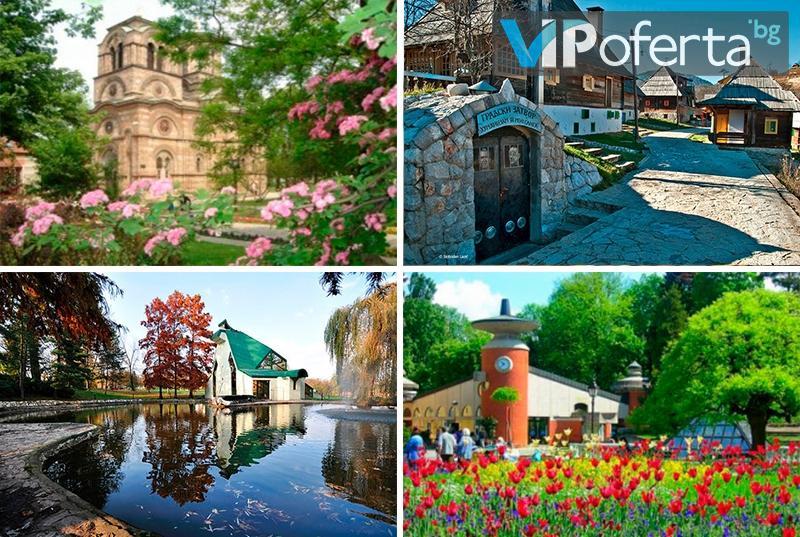 Двудневна екскурзия до манастир Жича, Дървен град, Върнячка баня и Крушевац Р. Сърбия включени закуска от Бамби М тур