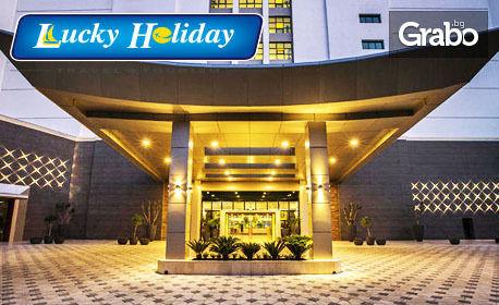 Нова година в Кушадасъ! 4 нощувки на база 24ч Ultra All Inclusive с празнична вечеря в Хотел Аmara Elit 5*
