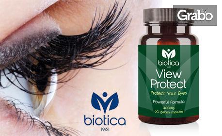 Защита за очите! Хранителна добавка View Protect