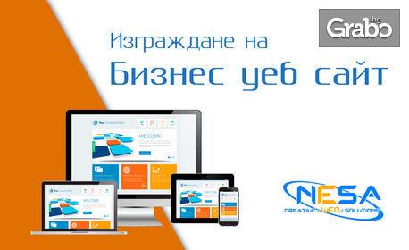 Изграждане или реновиране на бизнес уеб сайт или онлайн магазин, плюс SEO оптимизация, SSL сертификат и GDPR съвместимос