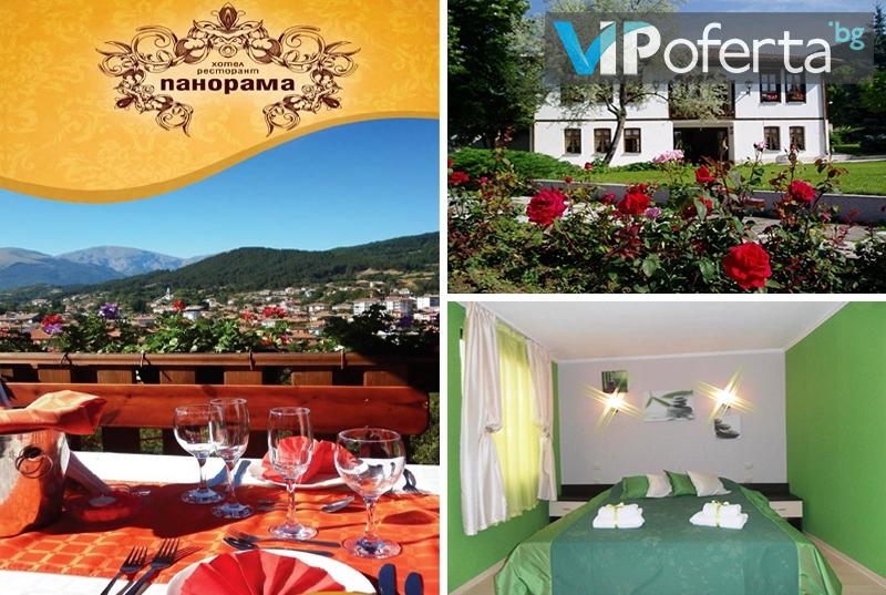 Еднодневен пакет със закуска и вечеря в Семеен Хотел Панорама, Калофер