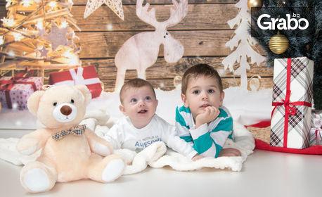 Семейна, детска или индивидуална коледна фотосесия с 22 обработени кадъра