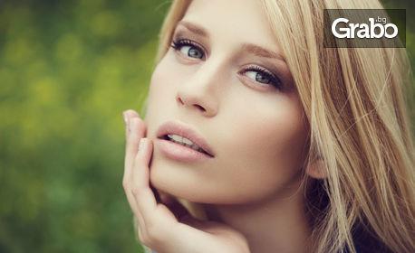 Дълбоко почистване на лице с кислородна мезотерапия и маска с хидролизиран колаген