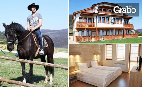 Почивка за двама край Севлиево! Нощувка със закуска, плюс конна езда