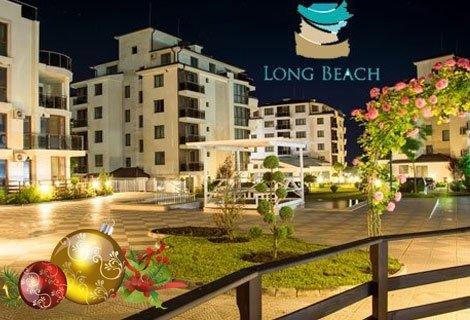 Петзвездна НОВА ГОДИНА в Шкорпиловци, луксозния LONG BEACH RESORT & SPA 5*! 1 нощувка в Студио или Апартамент със закуск