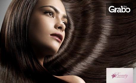 Масажно измиване на коса, маска с хайвер и прическа, или боядисване, подстригване и терапия с ултразвук преса