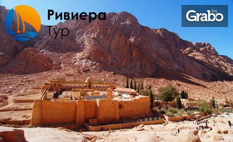 През Март до Йордания и Египет! 2 нощувки със закуски в Акаба и 5 нощувки All Inclusive в Шарм ел-Шейх, плюс самолетен б