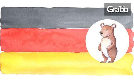 6-месечен онлайн курс по немски език за начинаещи - с 92% отстъпка
