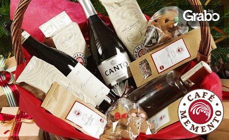Подаръчна кошница с кафе, чай, вино и сладки