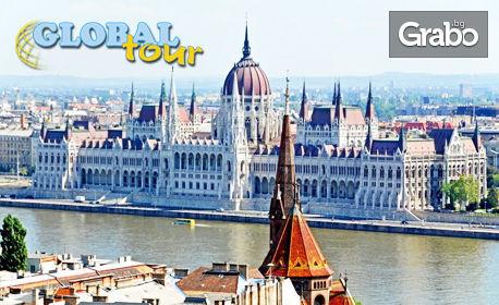 Ранни записвания за екскурзия до Будапеща, Братислава и Виена! 2 нощувки със закуски, плюс транспорт