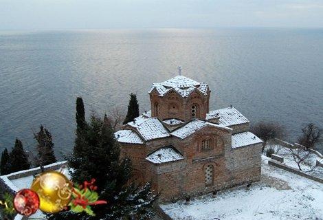 Нова Година на Охридското Езеро ! ДВЕ нощувки със закуски + ДВЕ ВЕЧЕРИ, вкл. Празнична вечеря с богато меню, неограничен