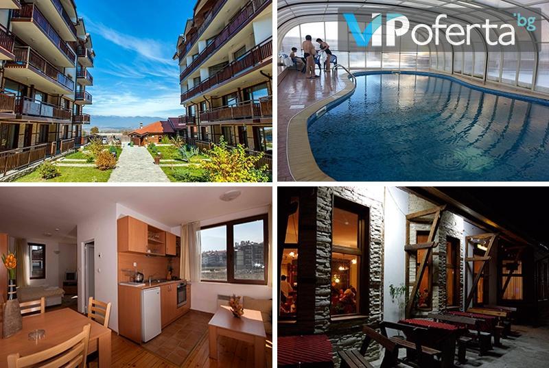 Еднодневен пакет със закуска или със закуска и вечеря + ползване на басейн в  Апартаментен туристически комплекс Четирил