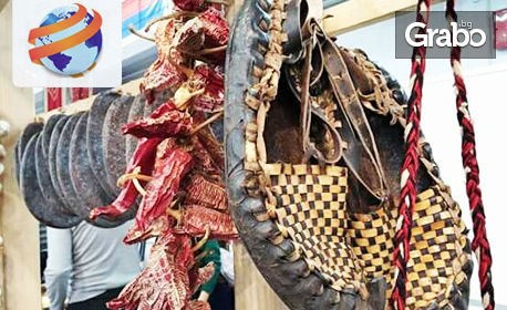 Посети Фестивала на пегланата колбасица в Пирот! Еднодневна екскурзия на 26 Януари, с включен обяд или вечеря