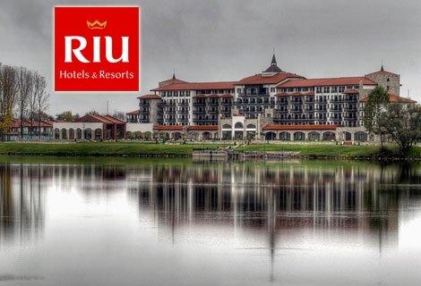 ТРИО в RIU PRAVETS RESORT 4*: Пакет от 3 Нощувки със закуски и ВЕЧЕРИ за 223.50 лв. на Човек (74.50 лв./ден) +  ДЕТЕ до
