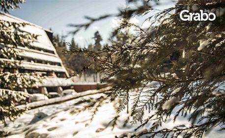 Зимна почивка в Боровец! Нощувка със закуска - без или със вечеря, плюс ползване на сауна