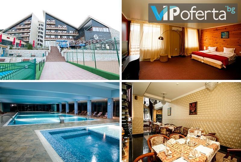 Еднодневен делничен и уикенд пакет със закуска  и вечеря + ползване на СПА и Аквапарк в Хотел Селект****, Велинград