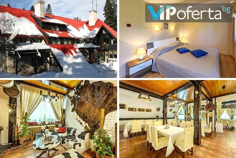 Еднодневен пакет със закуска или със закуска и вечеря + ползване на сауна, парна баня и леден душ в Хотел Бреза***, Боро