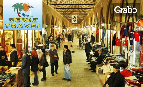 Еднодневна шопинг екскурзия до Люлебургас, Чорлу и Одрин през Януари или Февруари