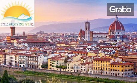 Екскурзия до Загреб, Венеция и Рим през Април! 5 нощувки със закуски, самолетен и автобусен транспорт и възможност за Фл