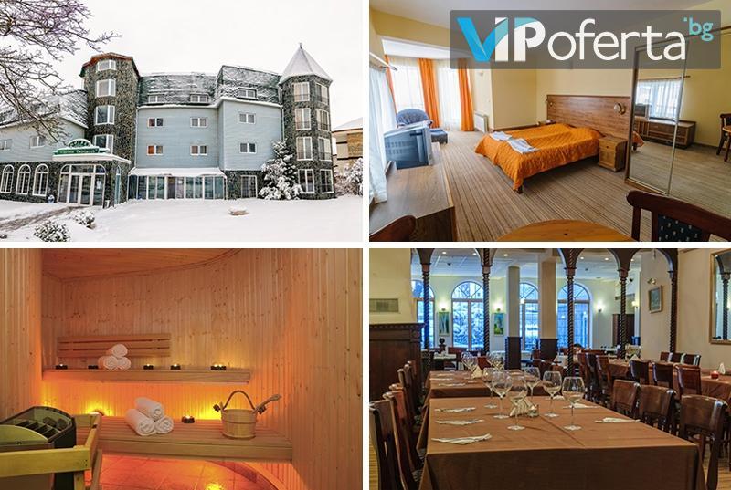 Еднодневен пакет със закуска и вечеря + вътрешен басейн, парна баня и сауна, ски гардероб и транспорт до лифта в Хотел Ш