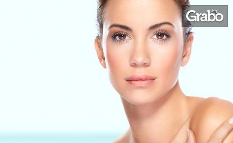 Дълбоко почистване на лице, диамантена алгомаска със сребро, златна алгомаска или anti-age терапия със злато и фитохормо